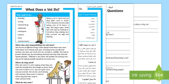 What Does a Vet Do? Differentiated Reading Comprehension Activity Arabic/English - People Who Help Us, Vet, veterinarian, role, job, what does a vet do, responsibilities, duties, skil