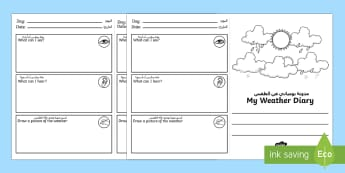 My Weather Diary Booklet Template Arabic/English - My Weather Diary Booklet Template - weather, diary, my weather diary, my diary, waether, WHEATHER, w
