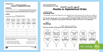 Months in Alphabetical Order Activity - Arabic/English - Amazing Fact Of The Day, activity sheets, powerpoint, starter, morning activity, november, months, a