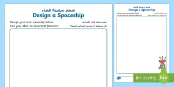 Design a Space Rocket Activity Sheet Arabic/English - spaceship, elon musk, the falcon, space, astronaut, alien, worksheet, EAL,Arabic-translation