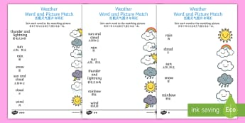 Weather Word and Picture Matching Worksheet / Activity Sheet - English/Mandarin Chinese - Worksheet, Weather Word and Picture Matching Worksheet - season, match, sort, waether, WHEATHER, wet
