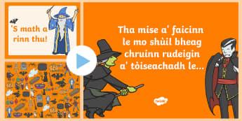PowerPoint - Tha mise a' facinn le mo shuil bheag chruinn... Oidhche Shamhna - a chiad ire, an Trath Ire, powerpoint, oidhche shamhna, gniomhan, Tha mi a' faicinn, geama,Scottish