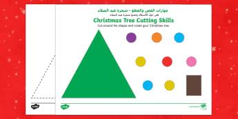 Christmas Tree Scissor Skills Activity Arabic/English - Christmas, Nativity, Jesus, xmas, Xmas, Father Christmas, Santa, St Nic, Saint Nicholas, traditions,