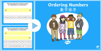 Ordering Numbers 0-10 and 0-20 PowerPoint English/Mandarin Chinese - order, number, numbes, nubers, seriation, pp, ppt,EAL