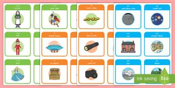 بطاقات معلومات تلاوة القصص: الّف قصّة  - ألإسبوع  الوطني لقراءة القصص، الكتابة الإبداعية، قصة ا