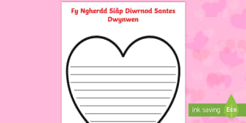 Heart Shape Poem Template St Dwynwen's Day Welsh - saint dynwyn, antes dwynwen, st dwynwens day, poem, welsh, santes, dwynwen, Ionawr, barddoniaeth,