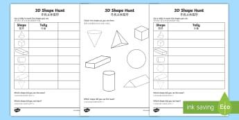 3D Shape Hunt Activity Sheet  English/Mandarin Chinese - 3d, shape, hunt, worksheet, sheet, 3dshape, 3d sape, shaoe, EAL