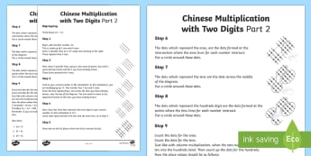 KS2 Chinese Multiplication with Two Digits Part 2 Worksheet / Activity Sheet - KS2, maths, multiplication, chinese multiplication,  calculate, calculations, year 3, year 4, year 5