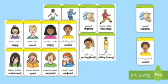 Action and Emotion Words Flash Cards Arabic/English - EAL Action and Emotion Words Flash Cards - ourselves, all about me, oursleves, ourselvs, all bout me