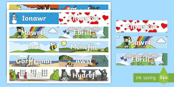 Borderi Bach Arddangos Misoedd y Flwyddyn - Adnoddau , General Displays, welsh ,new , maths, English, Ionawr, Chwefror, Mawrth, Ebrill, Mai, Meh