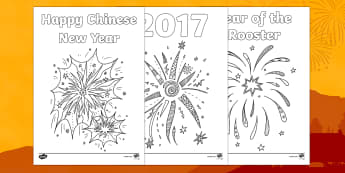 Chinese New Year Fireworks Colouring Pages - ESL Fireworks