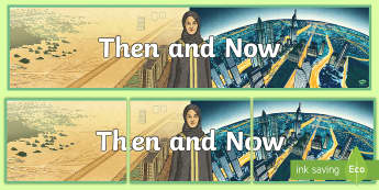 Then and Now Display Banner - history, compare, changes, technology, next, past, present, poster
