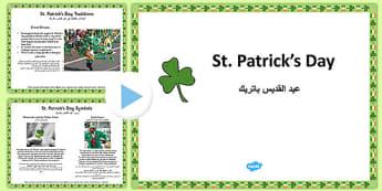 St Patrick's Day Informative PowerPoint Arabic Translation - arabic, patrick, st patricks day