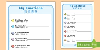 My Emotions Writing Template English/Mandarin Chinese - My Emotions Writing Template - feelings, emotions, SEN, class management, emtions, pictures of peopl