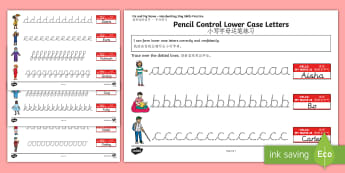 KS1 Me and My Name Lower Case Letters Pencil Control Activity Sheets English/Mandarin Chinese - KS1, Me and My Name, handwriting, practise, writing, letters, formation, lower case, alphabet, pen t