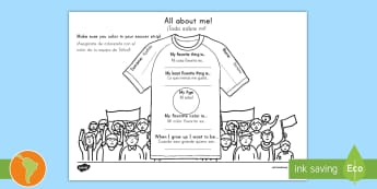 All About Me Soccer Shirt Activity Sheet US English/Spanish (Latin) - Todo sobre mí, camiseta de fútbol, soccer, español, introduction,