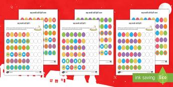 छह बतखें अंडे देती! गतिविधि पत्रक - क्रिसमस गणित, पैटर्न, अनुक्रम, रंग, आका