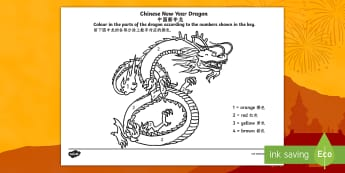 Chinese Dragon Number Colouring by Numbers Activity Sheet English/Mandarin Chinese - worksheet, fine motor skills, new year, poster, display, chinese new ye