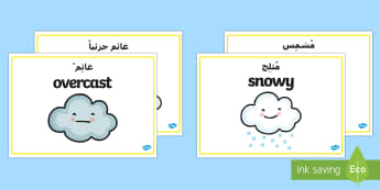 Weather Words Display Posters Arabic/English - Weather Words Display Posters - weather and the seasons, weather posters, weather word posters, weat