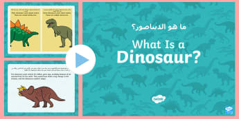 What is a Dinosaur PowerPoint Arabic/English  - Dinosaur Fact Display Posters - dinosaur, dinosaur facts, display, poster, sign, whats a dinosaur, h
