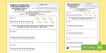 Addition and Subtraction to 20 with a Number Line Activity Sheet English/Mandarin Chinese - Addition and Subtraction to 20 with a Number Line Activity Sheet, +, substraction, adition, suntract