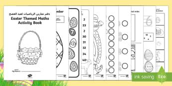 Easter Themed Maths Activity Book Arabic/English - Easter Themed Maths Activity Book - easter, maths, activity, book, easer, easster, eatser, eastere,