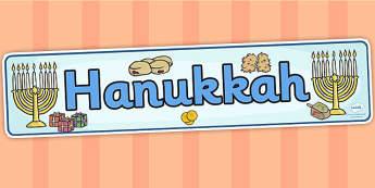 Chanukah Display Banner (Hanukkah) - Religion, faith, banner, display, sign, synagogue, hannukah, jew, jewish, God, RE, rabbai