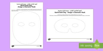 FP World Book Day Design a Character Mask Activity Sheet Arabic/English - world book day, face, create, craft, mask, worksheet, EAL,Arabic-translation