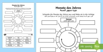 Deutsch-Arabische Materialien Tage, Wochen, Monate - d