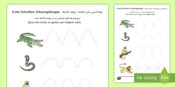 Deutsch-Arabisches Arbeitsblatt Erstes Schreiben: Schwungübungen - Deutsch lernen, Deutsch-Arabische Materialien, Deutsch Arabische Materialien, Deutsch Arabische Lehr