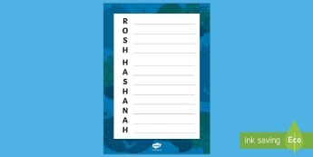 Rosh Hashanah Acrostic Poem - jewish new year, activity, Ks1, Year 1, year 2,