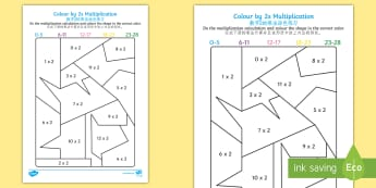 Colour by 2s Multiplication Activity Sheet English/Mandarin Chinese - multiplication, counting, eal, esl, translation