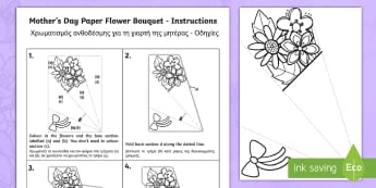 Mother's Day Paper Flower Bouquet Colouring Page English/Greek - Mother's Day Paper Flower Bouquet Colouring Activity - bouquet, mothers day, paper, colering, colou