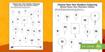 Chinese New Year Even And Odd Numbers Colouring Activity English/Afrikaans - January, celebration, traditions, math, numeracy, fine motor, EAL