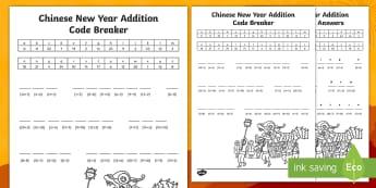 KS1 Chinese New Year Code Breaker Addition Activity - Maths, Problem Solving, Algebra, Numeracy, Celebration
