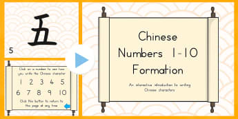 Chinese New Year Number Formation PowerPoint - australia, number, overwriting