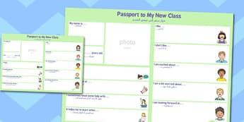 Passport To a New Class Arabic Translation - arabic, passport, new class