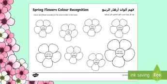 Spring Flowers Colour Recognition Colouring Page Arabic/English  - Spring, colour, color, colouring, coloring, flowers, flower, EAL,Arabic-translation
