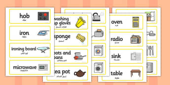Kitchen Words Cards Arabic Translation - arabic, kitchen, cards