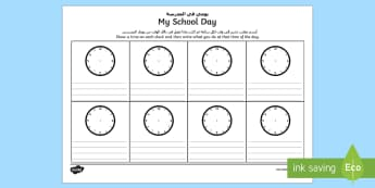 My School Day Activity Sheet Arabic/English - My School Day Worksheet - timetable, daily routine, transition, rountines, Timw, trasition, bump up