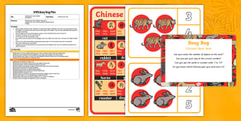 Chinese New Year Number Recognition Busy Bag Plan and Resource Pack - EYFS, Planning, chinese New Year, China, year of the dog, cNY, new year, maths, numbers, numeral, co