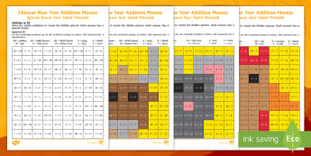 Chinese New Year Animals Addition Mosaic Activity English/Afrikaans - January, animals, celebrations, traditions, math, wiskunde, EAL