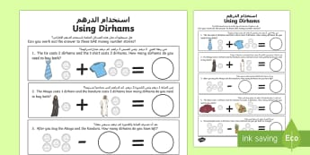 Using Dirhams LA Worksheet / Activity Sheet Arabic/English - UAE EYFS Maths General, money, Shape Space and Measure, SSM, EYFS, UAE, Coins, worksheet, making cha