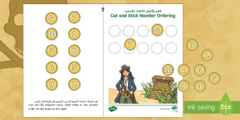 Pirate Themed Cut and Stick Number Ordering Activity 1-10 Arabic/English - cut, prirate, seriation,Arabic-translation