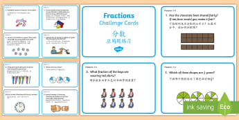 Fractions Challenge Cards English/Mandarin Chinese - Fractions Challenge Cards - fractions, challenge, cards, activity, challange, frctions, frations, fa
