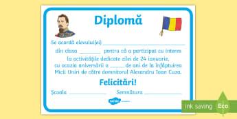 Mica Unire din 24 ianuarie 1859 Diplomă - 24 ianuarie, Mica Unire, Alexandru Ioan Cuza, Moldova, Țara Românească, Unirea Mică, Romanian