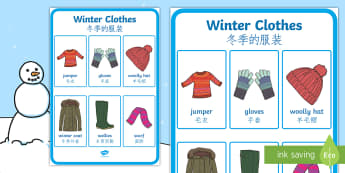 Winter Clothes Vocabulary Poster English/Mandarin Chinese - winter clothes, vocabulary poster, winter, clothes, EAL