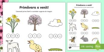 Care este prima literă? Fișă de lucru - Spring, primăvară, joc, prima literă, primul sunet, litere, clasa pregătitoare, materiale didact