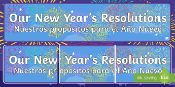 Our New Year's Resolutions Display Banner US English/Spanish (Latin)  - Our New Years Resolutions Display Banner - display, banner, our new years resolutions, new years res