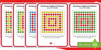 Christmas Peg Board Pattern Cards English/Mandarin Chinese - Puzzle, Activity, Pegboard, Christmas, EAL, Mandarin Chinese